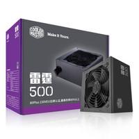 酷冷至尊 新雷霆400/450/500/550/600/650/700/750W 台式机 电脑 电源 新雷霆额定500W(80PLUS白牌认证)