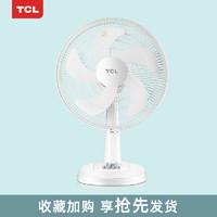 TCL TFT30-20CD-5 电风扇 家用台式 *2件