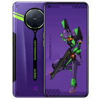 OPPO Ace2 新世纪福音战士EVA限定版 智能手机 8GB+256GB