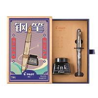 日本PILOT百乐78G钢笔套装 透明 M尖  官方标配 明尖