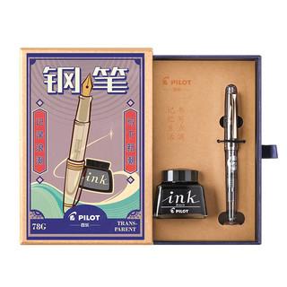 京东PLUS会员 : 日本PILOT百乐78G钢笔套装 透明 M尖  官方标配 明尖