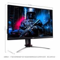 Acer 宏碁 XV253Q-P 24.5英寸IPS显示器(1920*1080、72%NTSC、144Hz、G-SYNC)