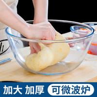 圆形玻璃打蛋盆家用耐热大号和面盆厨房烘焙盆加厚透明搅拌盆玻璃碗 大号