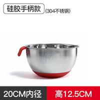 烘焙工具加深加厚304不锈钢打蛋盆带刻度打发奶油盆洗菜盆搅拌盆 20CM带手柄单盆款(304材质)