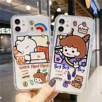 乌咚玥 卡通可爱透明硅胶手机壳 iPhone多机型