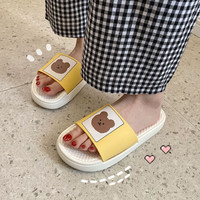 haleigha 2088 女士厚底拖鞋
