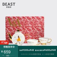THE BEAST/野兽派  V&A博物馆系列骨瓷茶具套装生日520礼物送女生 摩登时代系列