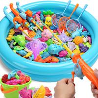 双贝 儿童玩具 磁性钓鱼套装