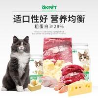 BabyPet  幼猫猫奶糕全价猫粮 1.5千克