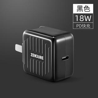 Zendure 征拓 快充充电器 18W