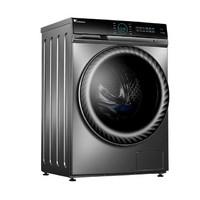 LittleSwan 小天鹅 TG100V88WMUIADY5 滚筒洗衣机