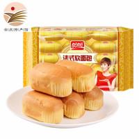 盼盼 法式小面包 300g袋装 *3件 +凑单品