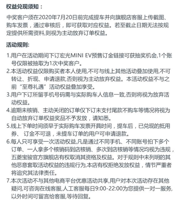 WUlING 五菱 宏光MINI EV 新车预售 星空蓝 轻松款