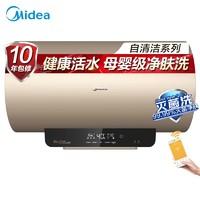 Midea 美的 F6030-A10(HEY) 电热水器 60升