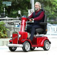 人老,心不能老。斯途玛老年代步车,让您重温岁月流光~