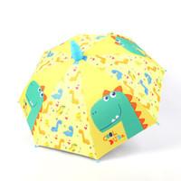 馨沐鱼 儿童雨伞 遮阳伞男女半自动长柄宝宝雨伞