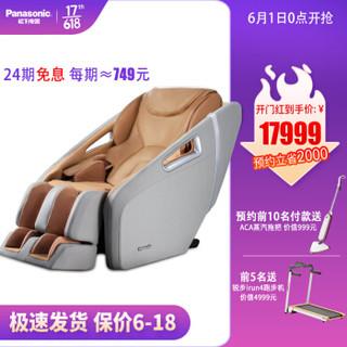 松下(Panasonic)按摩椅家用 全身家用智能全自动老人按摩椅精选推荐EP-MA32 灰棕色