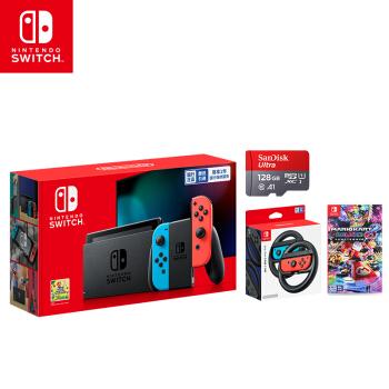 任天堂 Nintendo Switch 国行续航版增强版红蓝主机 & 马力欧卡丁车8 豪华版 游戏实体卡 & 128G卡 & 方向盘