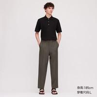 UNIQLO 优衣库 U系列 425783 男士宽腿窄口长裤