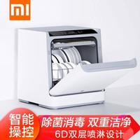 小米(MI) VDW0401M 米家互联网洗碗机  4套台面式
