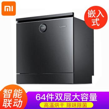 小米(MI)米家互联网洗碗机8套嵌入式烘洗一体APP智能互动小爱同学语音操控 洗碗机8套嵌入式