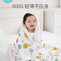 KUB 可优比 婴儿竹棉毯空调毯 110*140cm