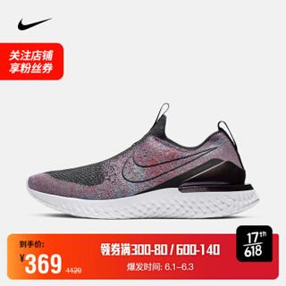 耐克 NIKE EPIC PHANTOM REACT FK 男子跑步鞋 BV0417 BV0417-002