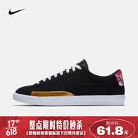 耐克 Nike BLAZER LOW LE 男子运动鞋 BV6651 BV6651-011 42