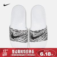 耐克 女子 NIKE BENASSI JDI PRINT 拖鞋 618919 618919-114 35.5