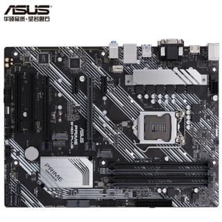 ASUS 华硕 PRIME B460-PLUS 大师 主板 ATX(标准型)B460