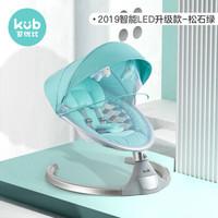 KUB 可优比 婴儿电动摇摇椅床
