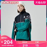Kappa卡帕 男款串标运动卫衣长袖套头衫外套款|K0952WT02D *4件