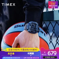 天美时TIMEX运动手表男表多功能电子表正品TW5M20600 *2件