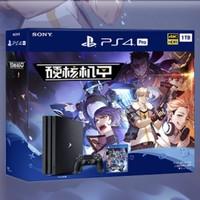 索尼(SONY)PS4 Pro游戏机 PlayStation 4硬核机甲游戏套装(黑色 1TB)
