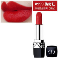 Dior 迪奥 烈焰蓝金唇膏系列 哑光口红 3.5g #999 传奇红