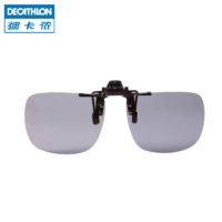 DECATHLON 迪卡侬 175981 中性偏光太阳镜夹片