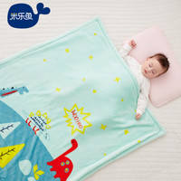 米乐鱼 婴幼儿盖毯宝宝午休毛毯 秋冬法兰绒双层毯被乌龟花园95*110cm *2件