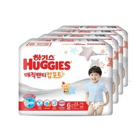 HUGGIES 好奇 魔法成长裤 XXL号 男宝 23片*4包