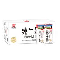 Huishan 辉山 自营牧场纯牛奶 250ml*24盒 *4件