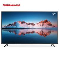 CHANGHONG 长虹 55A4U  4K 液晶电视 55英寸