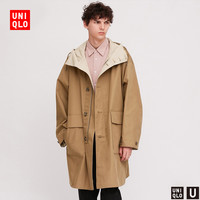 UNIQLO 优衣库 426033 男士纯色连帽大衣