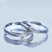 卡蒂罗925银情侣戒指男女一对戒子活口可调节求婚对戒生日礼物送女友 镶施华洛世奇锆开口一对 *3件