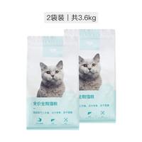 考拉海购 全价全期 猫粮 1.8KG*2