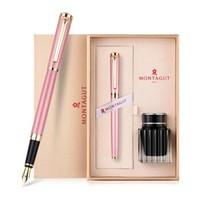 MONTAGUT 梦特娇 潘朵拉系列 钢笔墨水礼盒套装 粉丽雅金夹/0.5mm
