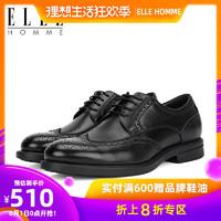 ELLE HOMME男正装皮鞋布洛克商务鞋男士黑色休闲鞋真皮圆头低帮鞋 *3件