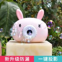 全自动泡泡机玩具网红少女心照相机吹泡泡枪棒补充液儿童六一礼物 *7件