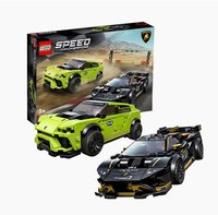 LEGO 乐高 超级赛车 76899 兰博基尼赛车组
