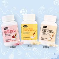 康维他(comvita) 儿童奶片 麦卢卡蜂蜜牛奶片 新西兰进口组合装  *2件