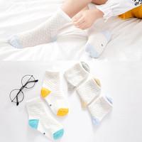 南极人儿童袜子婴儿袜男女童眼网袜小学生棉袜小孩宝宝袜子1-3岁5双装夏季童袜 *3件