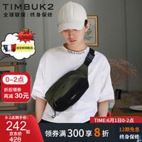 TIMBUK 2美国天霸胸包潮流斜挎包男女旅行休闲小包时尚运动背腰包 军绿色